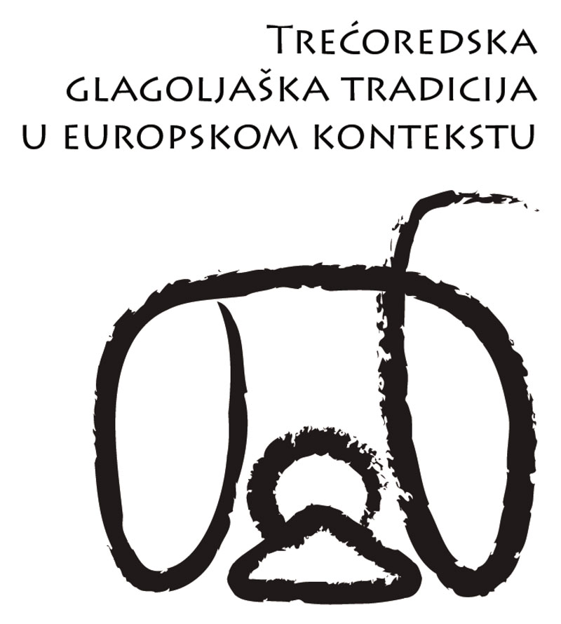 Međunarodni znanstveni skup: Trećoredska glagoljaška tradicija u europskom kontekstu