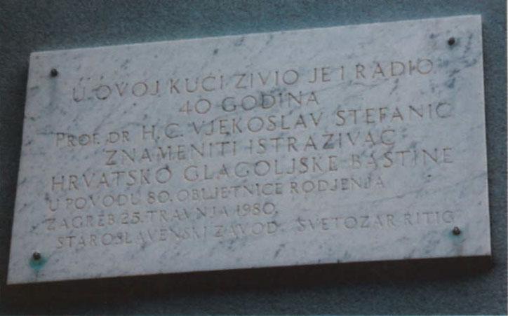 Rijetko lijepa priča - spomen ploča profesoru Štefaniću