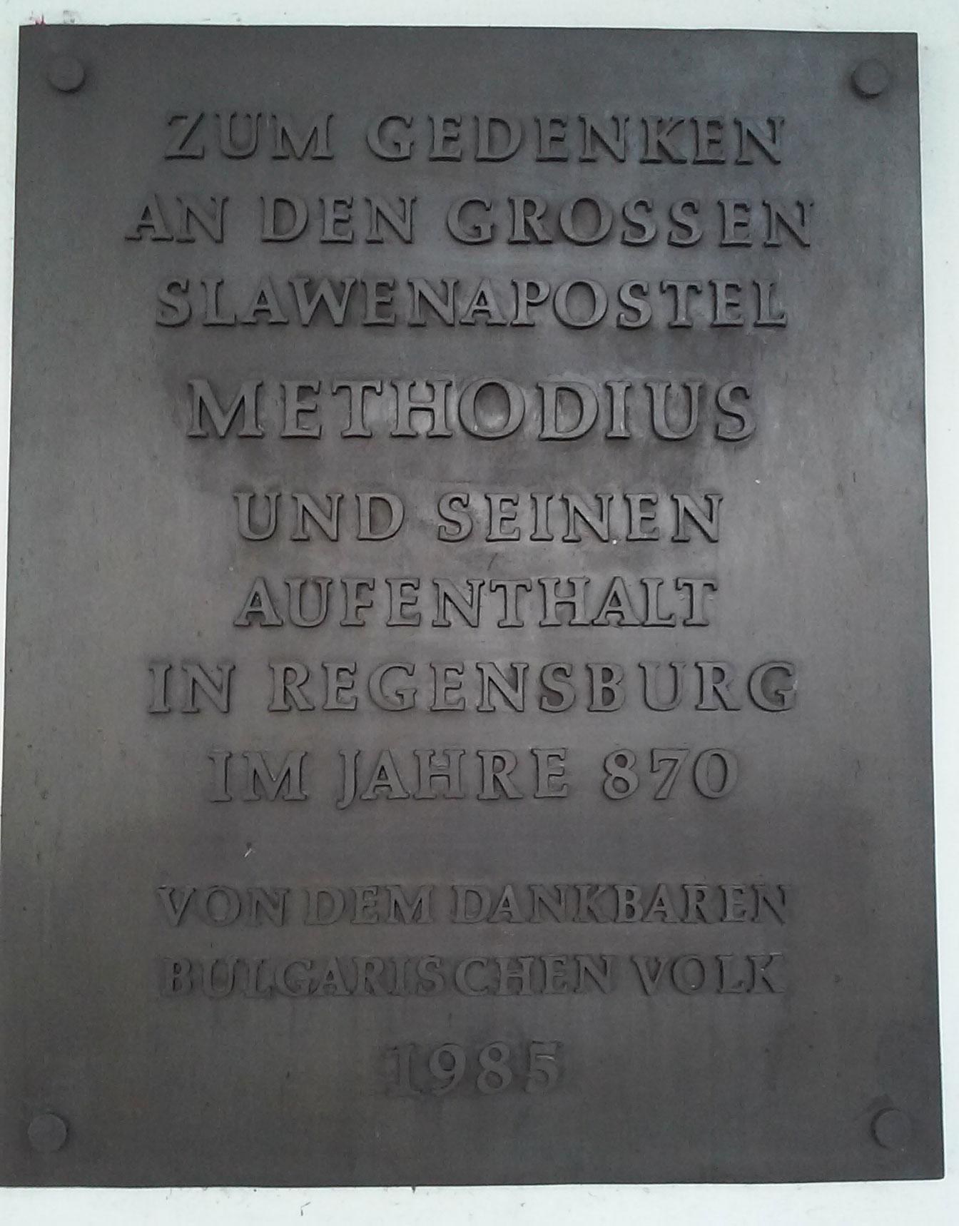 Metod, Regensburg, negacija