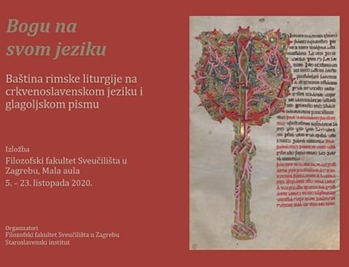 Filozofski fakultet u Zagrebu ugošćuje izložbu »Bogu na svom jeziku«