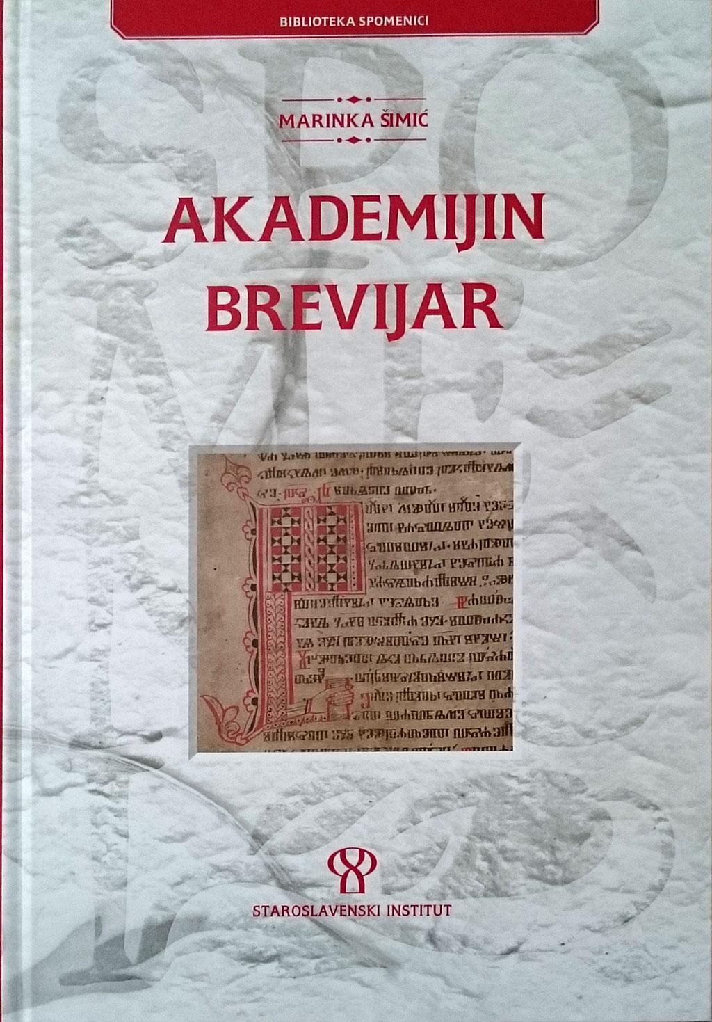 Akademijin brevijar