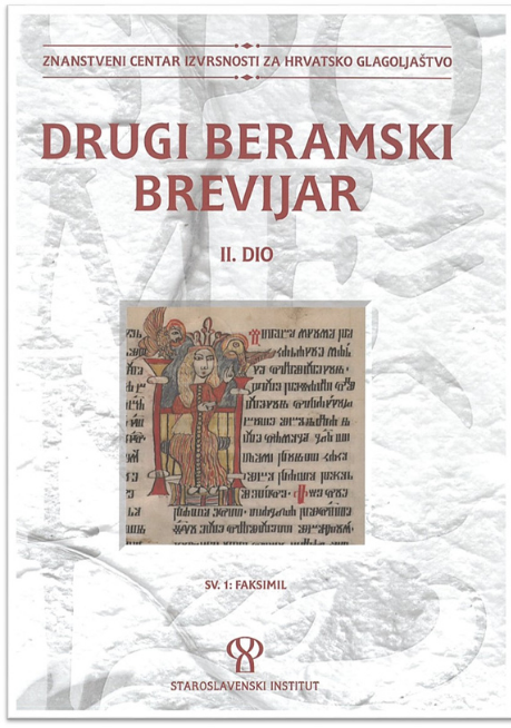 Drugi Beramski brevijar