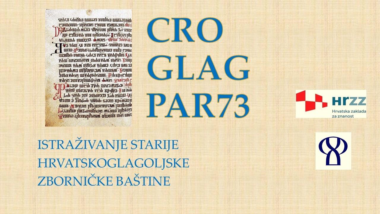 Istraživanje starije hrvatskoglagoljske zborničke baštine