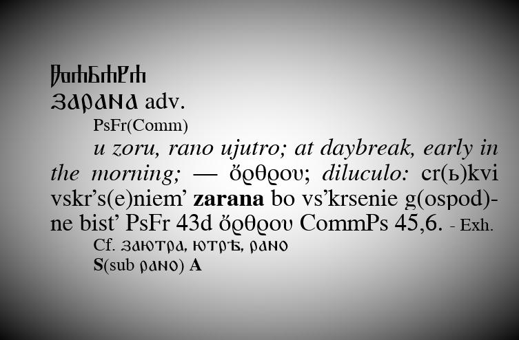 Rječnik crkvenoslavenskoga jezika hrvatske redakcije