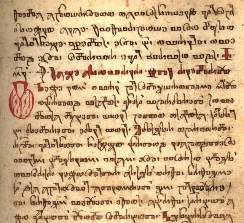 Hrvatska i europska književnost srednjega vijeka